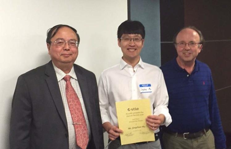 2015 scholarship winner 2